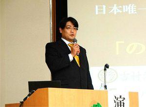 (株)ハイフィット 代表取締役<BR>吉村正裕(上級ウエブ解析士)